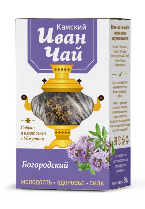 Иван-Чай Камский Богородский