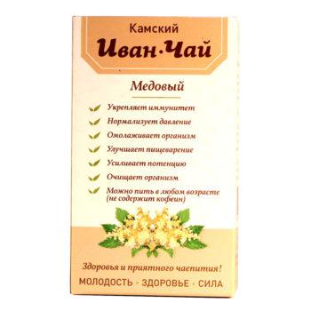 Иван-Чай Камский Медовый
