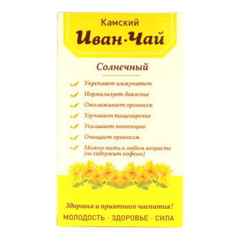 Иван-Чай Камский Солнечный
